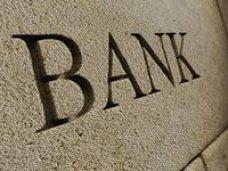 В Крыму определили четыре банка для выплаты пенсий