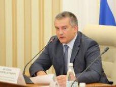 Глава Крыма поручил упростить процесс регистрации имущественных сделок