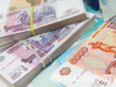 В Крыму перерегистрировались только 4 тыс. юридических лиц
