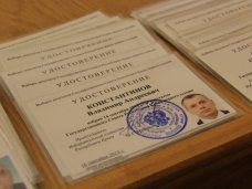 Депутаты Госсовета Крыма получили мандаты