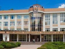 До конца года в Крыму разработают программу развития КФУ