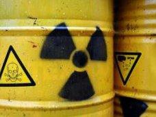 В подвале одной из школ Черноморского района хранились просроченные химикаты