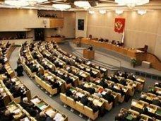 В Крыму на выборах депутатов Госдумы будет три избирательных округа