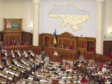 Пять украинских нардепов от Крыма сложили полномочия