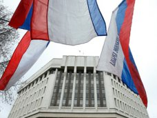 Депутаты Госсовета Крыма собрались на первую сессию