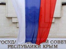 В крымском парламенте создали 12 комитетов