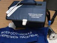 Крымчане смогут определить настоящих переписчиков населения по специальной экипировке