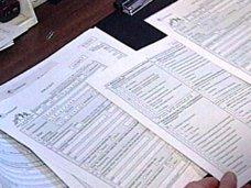В Крыму во время переписи будет работать более 300 стационарных переписных участков
