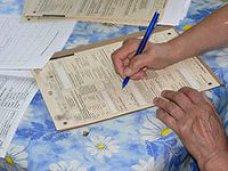 Безопасность переписчиков населения в Крыму будут обеспечивать участковые