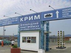 Очередь в порту «Крым» уменьшается
