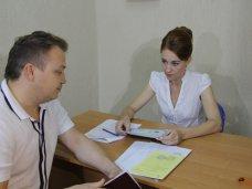 В Ялте начали регистрировать сделки с недвижимостью
