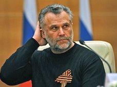 В Севастополе избрали главу Законодательного собрания