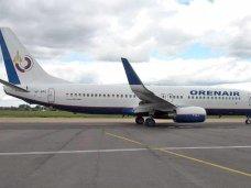 В Крыму открыто дополнительное авиасообщение с Москвой