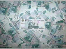 Крым получит 25 целевых трансфертов из федерального бюджета