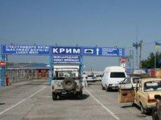 Из-за шторма в порту «Крым» застряло 1,3 тыс. автомобилей