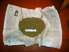 Житель Красногвардейского района попался на хранении наркотиков