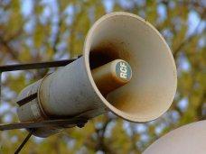 В Севастополе проверят готовность систем оповещения
