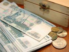 В Крыму установлены стандарты для получения субсидий на оплату жилья и коммунальных услуг