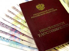 Крым ликвидировал отставание от других регионов РФ по размеру пенсий и зарплат бюджетников