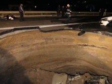 В Крыму по факту обрушения дороги возбудили уголовное дело