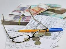 В Крыму утвердили тарифы для предприятий