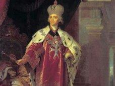 В Феодосии установят памятную доску императору Павлу I