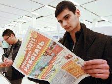 В Крыму стабилизировалась ситуация на рынке труда