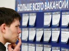 Безработица в Крыму сохраняется на уровне 1,3%