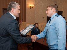 В Крыму наградили сотрудников прокуратуры