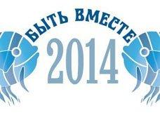 В Крыму пройдет встреча участников благотворительного проекта «Быть вместе»