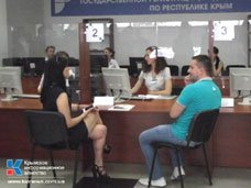 В Белогорске и Феодосии открылись территориальные отделения Госкомрегистра