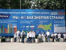 В Крыму подводят итоги пятого трудового сезона студенческих стройотрядов