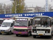 Крымский бюджет недополучил от «Крымавтотранса» 18 млн рублей
