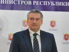 Несмотря на заявления западных политиков, сухопутное сообщение между Крымом и материковой Россией будет налажено – Аксёнов