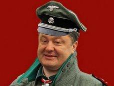 Празднование для защитника Украины в годовщину УПА свидетельствует об окончательной героизации фашизма – Аксенов