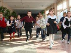 Ялта планирует в ближайшие 4 года построить новые школы