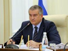 Аксёнов обсудил налоговые преференции в рамках крымской СЭЗ с членами правительства