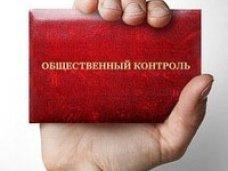 При Службе финансового надзора Республики Крым создан Общественный совет