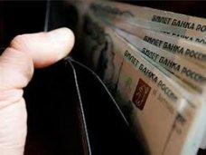 Выплаты бюджетникам в сравнении с прошлым годом увеличились почти на 40%