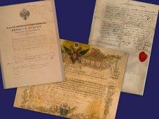 Госархив Крыма отметит 95-летие