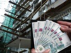 В Севастополе председатель участкома попалась на присвоении денег подчиненной