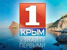 На базе крымской государственной телерадиокомпании создано 5 новых СМИ