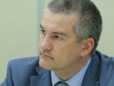 Министр здравоохранения написал заявление об увольнении – Аксёнов