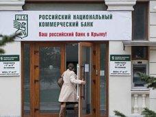 РНКБ установил 5000 POS-терминалов в Крыму и Севастополе