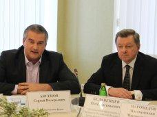 Ситуация в сфере межнациональных отношений в Крыму стабильна – Сергей Аксёнов