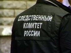 """В Севастополе впервые вынесен приговор по результатам """"сделки с правосудием"""""""
