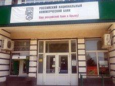РНКБ выдал 200 тысяч пенсионных карт в Крыму и Севастополе