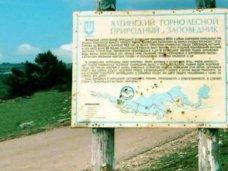 Прокуратура республики установила факт незаконной добычи диабазов в ЯГЛЗ