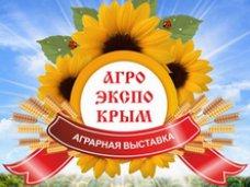 В Крыму состоится третья специализированная выставка строительных и аграрных технологий