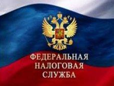 Евгения Бавыкина поздравила сотрудников налоговых органов с профессиональным праздником